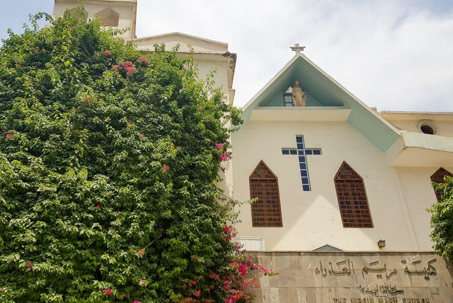 https://www.mesopotamiaheritage.org/wp-content/uploads/2019/04/A1.-Église-de-la-Vierge-Marie-de-Bagdad-900x602.jpg